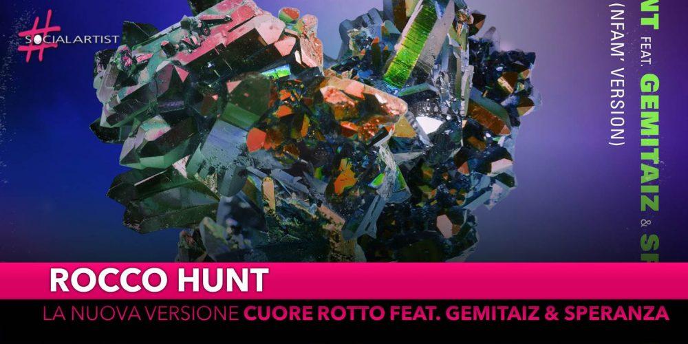 """Rocco Hunt, da giovedì 18 aprile """"Cuore rotto"""" feat. Gemitaiz & Speranza"""