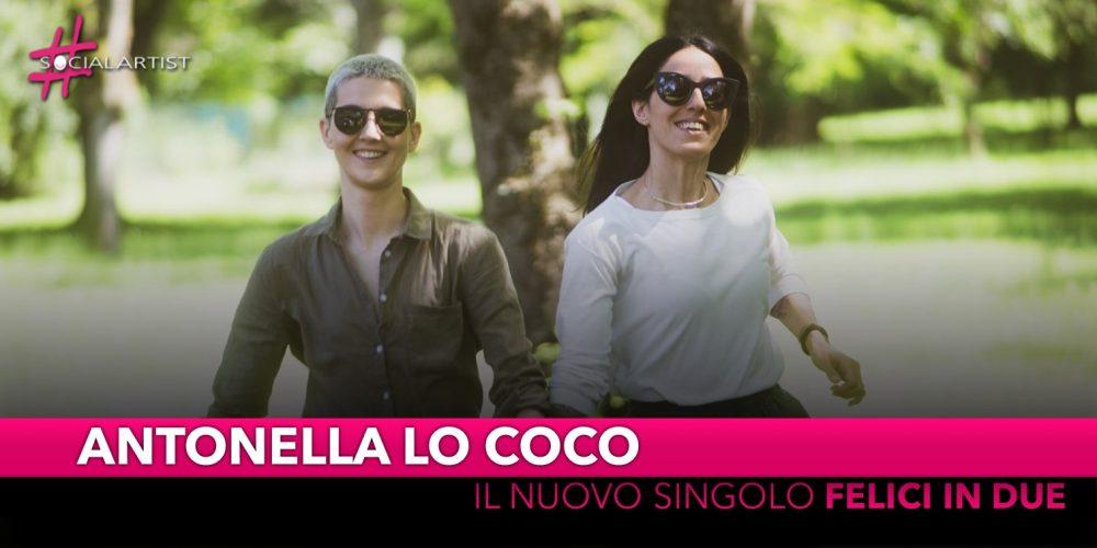 """Antonella Lo Coco, dal 7 giugno il nuovo singolo """"Felici in due"""""""