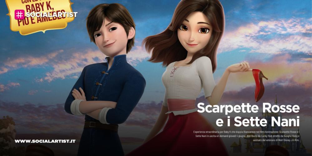 Scarpette Rosse e i Sette Nani, Baby K doppia Biancaneve nel nuovo film d'animazione
