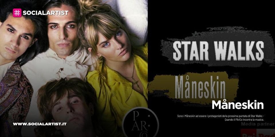 """Måneskin, protagonisti della prima puntata di """"Star Walks – Quando il PArCo incontra la musica"""""""