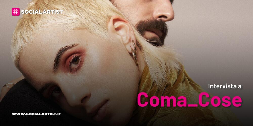"""VIDEOINTERVISTA Coma_Cose presentano il brano """"Fiamme negli occhi"""""""