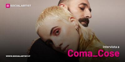 """VIDEOINTERVISTA Coma_Cose, il nuovo album """"Nostralgia"""""""