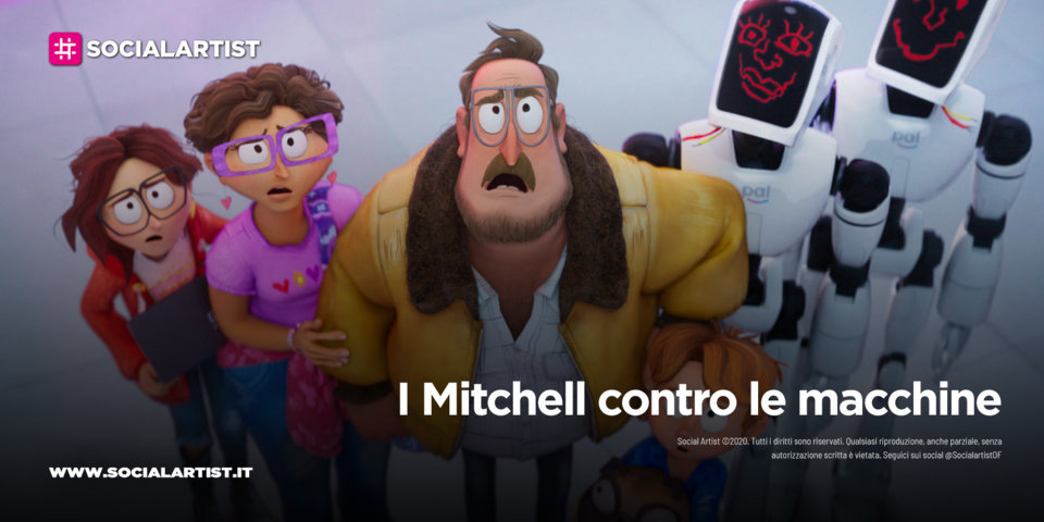 Netflix – I Mitchell contro le macchine (2021)