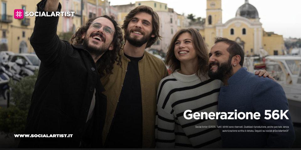 Netflix – Generazione 56K (2021)